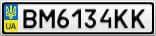 Номерной знак - BM6134KK