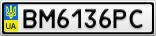 Номерной знак - BM6136PC