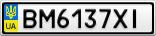 Номерной знак - BM6137XI