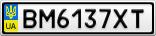 Номерной знак - BM6137XT