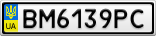 Номерной знак - BM6139PC