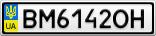 Номерной знак - BM6142OH