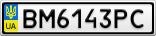 Номерной знак - BM6143PC