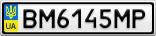 Номерной знак - BM6145MP
