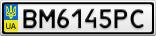 Номерной знак - BM6145PC
