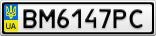 Номерной знак - BM6147PC