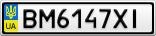 Номерной знак - BM6147XI