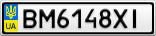 Номерной знак - BM6148XI