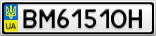 Номерной знак - BM6151OH