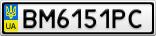 Номерной знак - BM6151PC