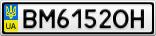 Номерной знак - BM6152OH