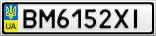 Номерной знак - BM6152XI