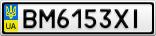 Номерной знак - BM6153XI