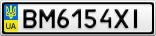Номерной знак - BM6154XI