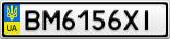 Номерной знак - BM6156XI
