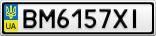 Номерной знак - BM6157XI