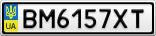 Номерной знак - BM6157XT