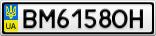Номерной знак - BM6158OH