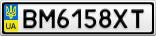 Номерной знак - BM6158XT