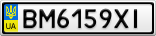 Номерной знак - BM6159XI