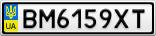Номерной знак - BM6159XT