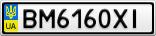 Номерной знак - BM6160XI