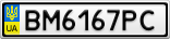 Номерной знак - BM6167PC