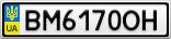 Номерной знак - BM6170OH