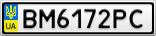 Номерной знак - BM6172PC