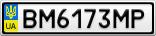 Номерной знак - BM6173MP