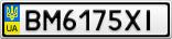 Номерной знак - BM6175XI