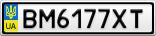 Номерной знак - BM6177XT
