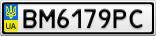 Номерной знак - BM6179PC