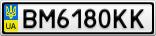 Номерной знак - BM6180KK