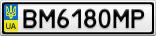 Номерной знак - BM6180MP