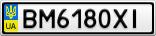 Номерной знак - BM6180XI
