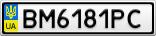 Номерной знак - BM6181PC