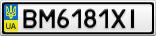 Номерной знак - BM6181XI