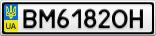 Номерной знак - BM6182OH
