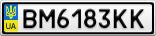 Номерной знак - BM6183KK