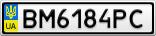 Номерной знак - BM6184PC