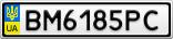 Номерной знак - BM6185PC
