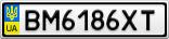 Номерной знак - BM6186XT