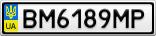 Номерной знак - BM6189MP