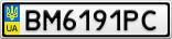 Номерной знак - BM6191PC