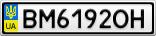 Номерной знак - BM6192OH
