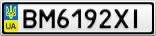 Номерной знак - BM6192XI