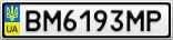 Номерной знак - BM6193MP