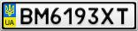 Номерной знак - BM6193XT