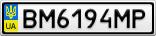 Номерной знак - BM6194MP